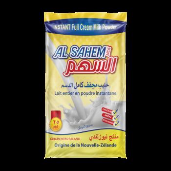 شركة تجارة المواد الغذائية Marai Al Rafedian